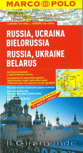 Cartina Geografica Russia Ucraina.Russia Ucraina Bielorussia Carta Stradale Mappa Geografica Pianta