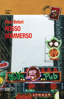 rosso sommerso.jpg