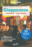 Giapponese  Frasari Edt-Lonely Planet