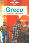 Greco Frasari Edt-Lonely Planet
